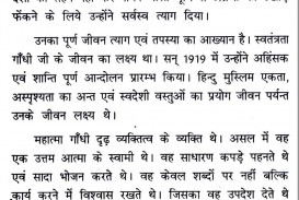 012 Mahatma Gandhi Essay 10107 Thumb Magnificent Conclusion In English 1000 Words Pdf Hindi 5 Lines