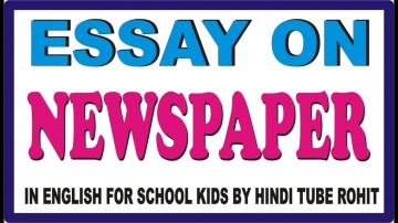 012 Maxresdefault My Favourite Newspaper Essay In English Striking 360