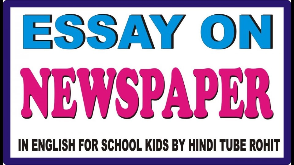012 Maxresdefault My Favourite Newspaper Essay In English Striking 960