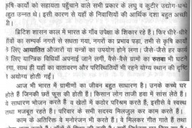 012 My Country Essay In Hindi Example 100119 Thumb Phenomenal 10 Lines Is Great