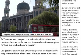 012 Obey Your Elders Essay Imposing Respect In Punjabi Language Urdu