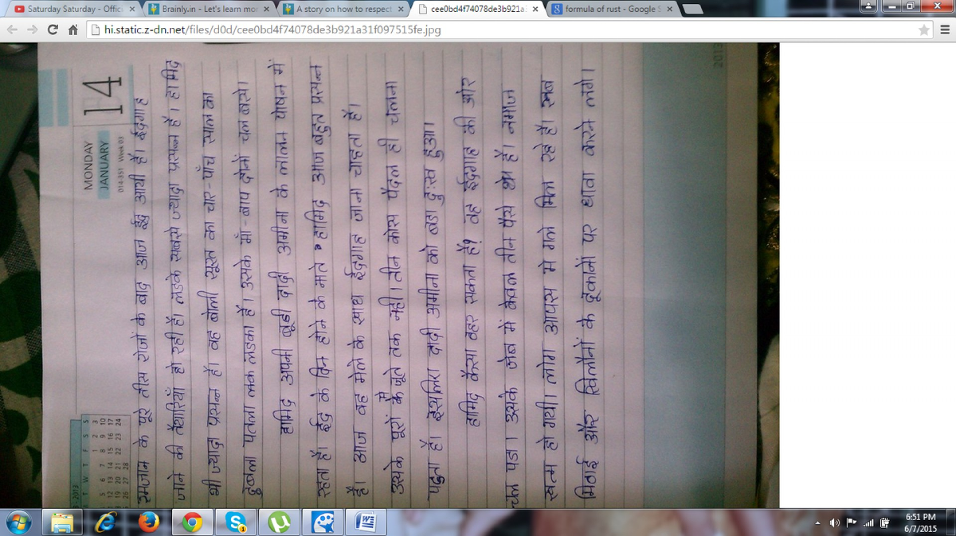 012 Respect To Elders Essay Unbelievable In Hindi Respecting For Class 2 6 1920