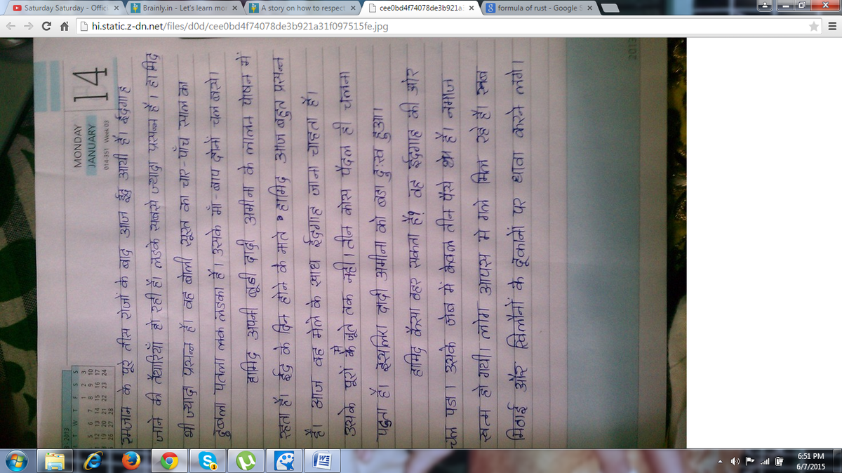 012 Respect To Elders Essay Unbelievable In Hindi Respecting For Class 2 6 Full