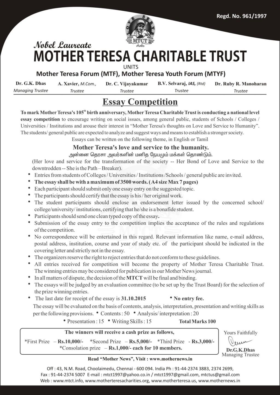 012 Trust Essay Tumblr Nv14i7scpj1ua8wu5o1 1280 Fantastic Topics In Hindi Essays Free Large