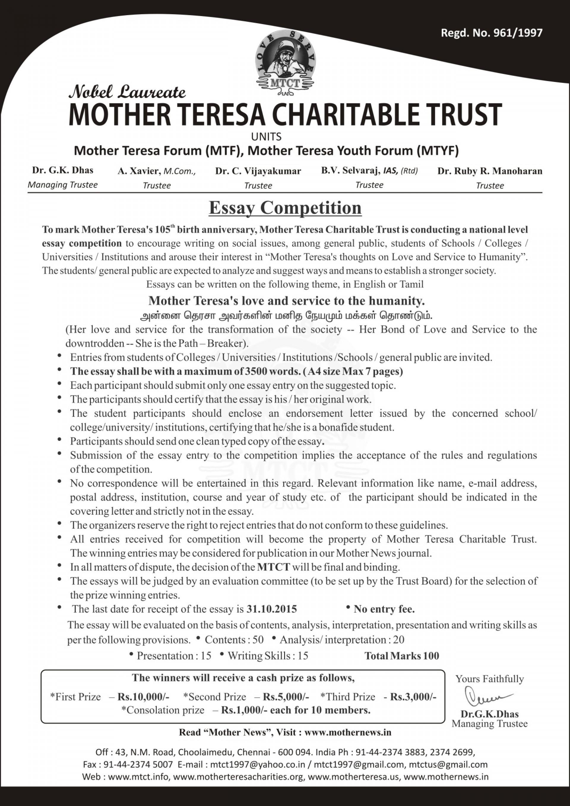 012 Trust Essay Tumblr Nv14i7scpj1ua8wu5o1 1280 Fantastic Topics In Hindi Essays Free 1920