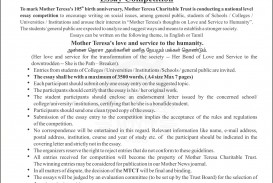 012 Trust Essay Tumblr Nv14i7scpj1ua8wu5o1 1280 Fantastic Titles Essays Free