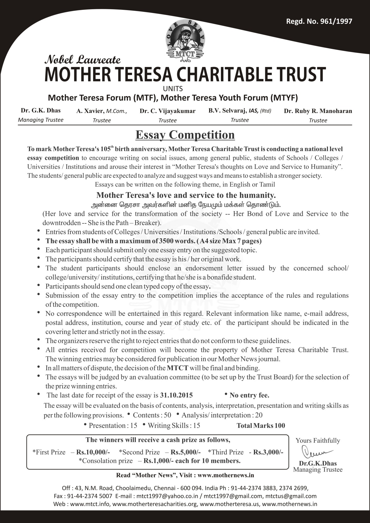 012 Trust Essay Tumblr Nv14i7scpj1ua8wu5o1 1280 Fantastic Titles Essays Free Full