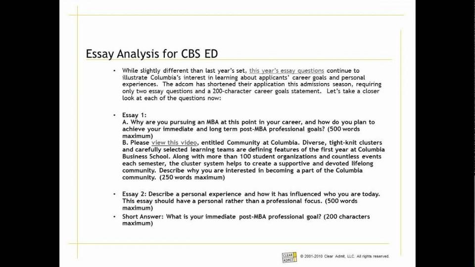 Columbia essay analysis