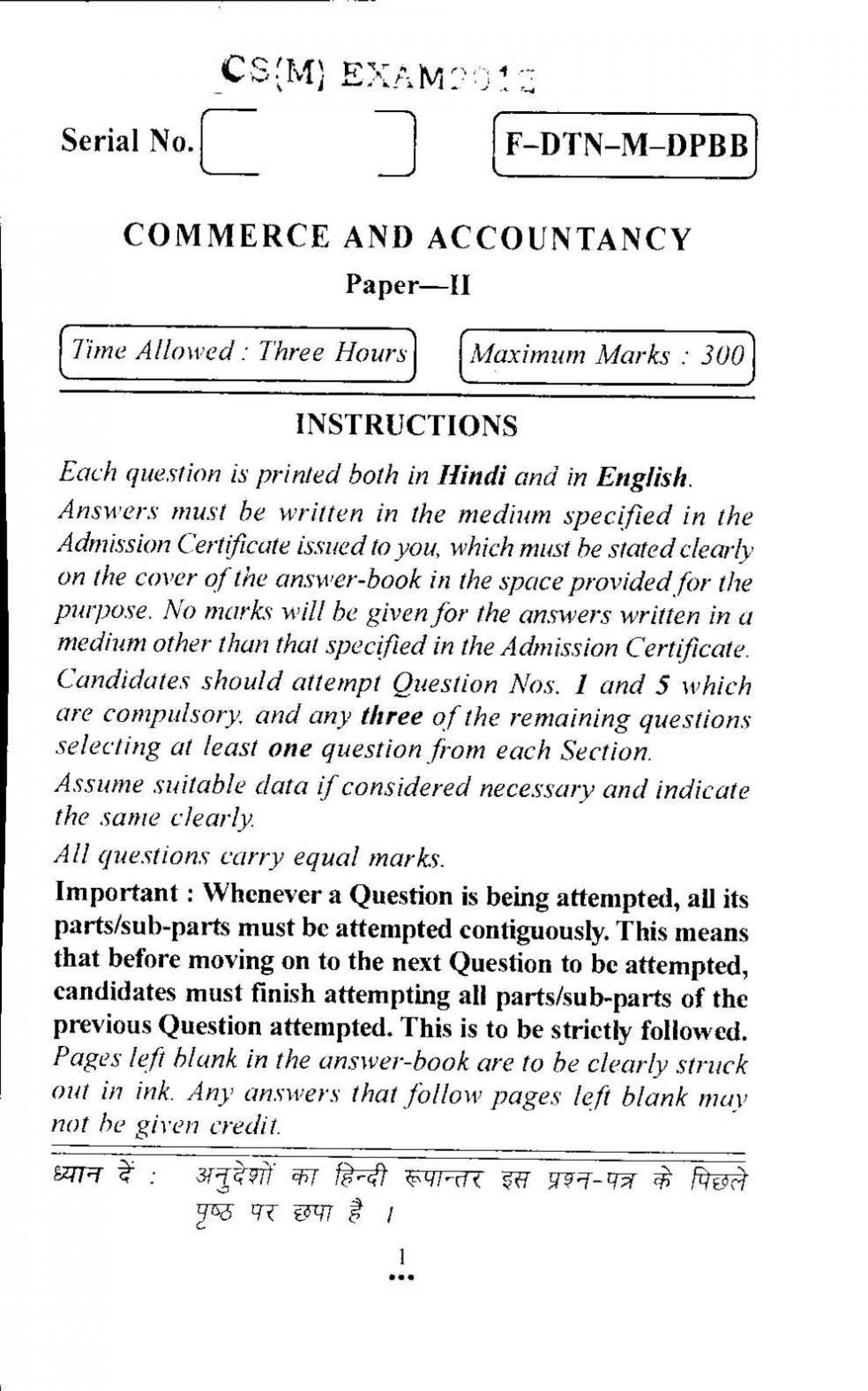 013 Civil Services Examination Commerce And Accountancy Paper Ii Previous Years Que Essay On Racism Exceptional In Hindi Conclusion Othello 1920