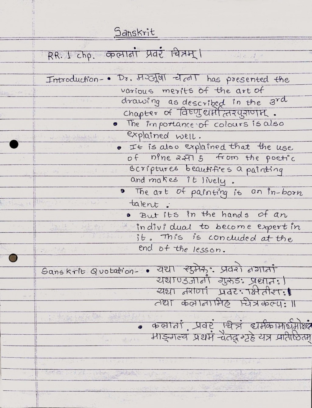 013 Description Of Trees For Essays Essay Example Sanskrit Quotes Poemrr1 Page Striking Large