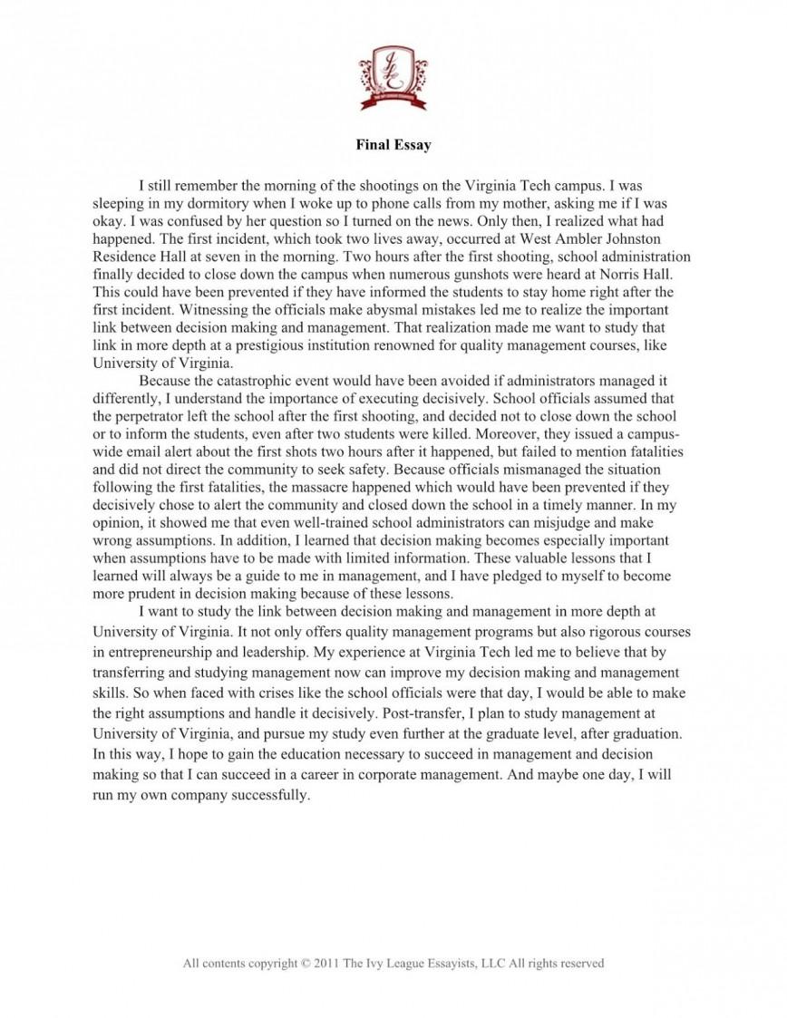 Uva supplement essay help