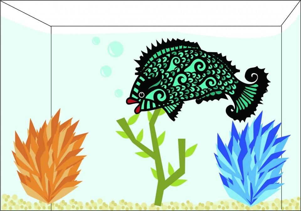 014 Essay Example Fish Cheeks How To Make Descriptive ...