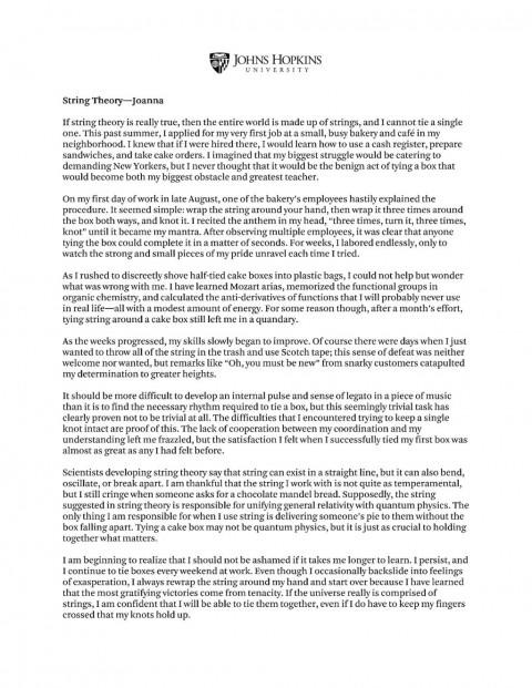 Essay in malayalam