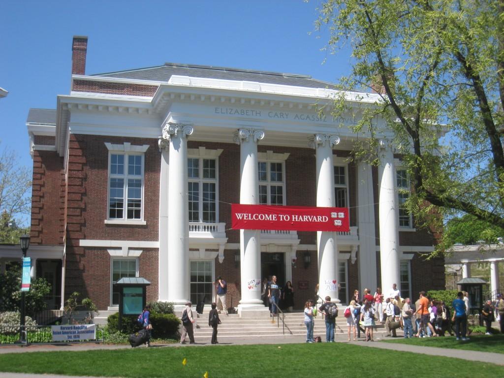 013 Harvard Supplement Essay Example Elizabeth Cary Agassiz House  Radcliffe Yard University Cambridge Massachusetts Usa Img 6597 Imposing Word Count Supplemental Guide FormatLarge