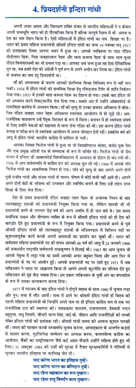 013 Mahatma Gandhi Essay In Urdu Example Questions Mfacourses887webfc2com L Imposing Language Jayanti Speech Large