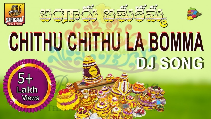 013 Maxresdefault Essay On Bathukamma In Telugu Dreaded Short Language 868