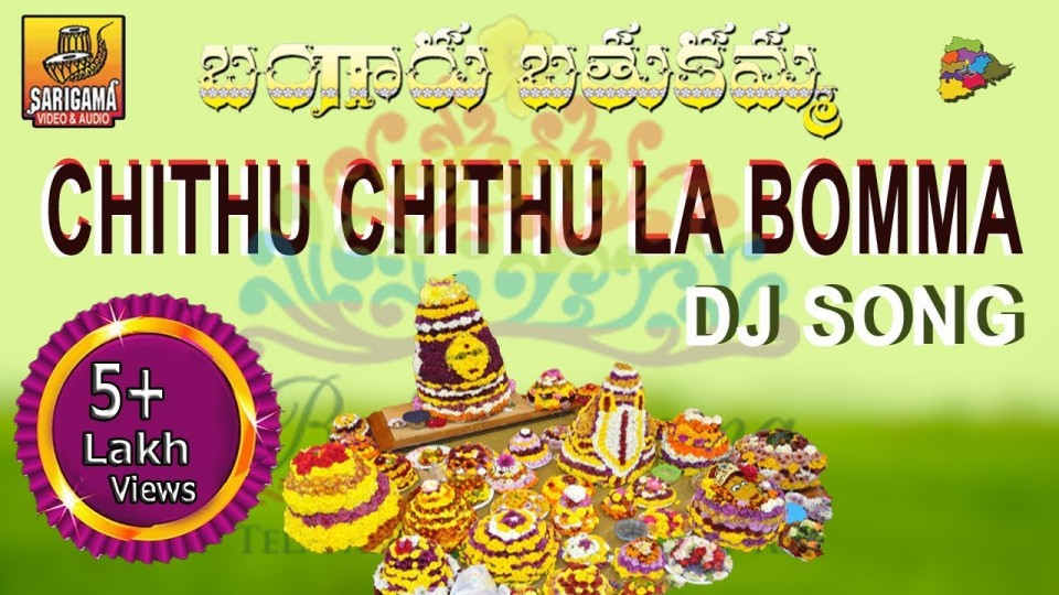 013 Maxresdefault Essay On Bathukamma In Telugu Dreaded Short Language 960