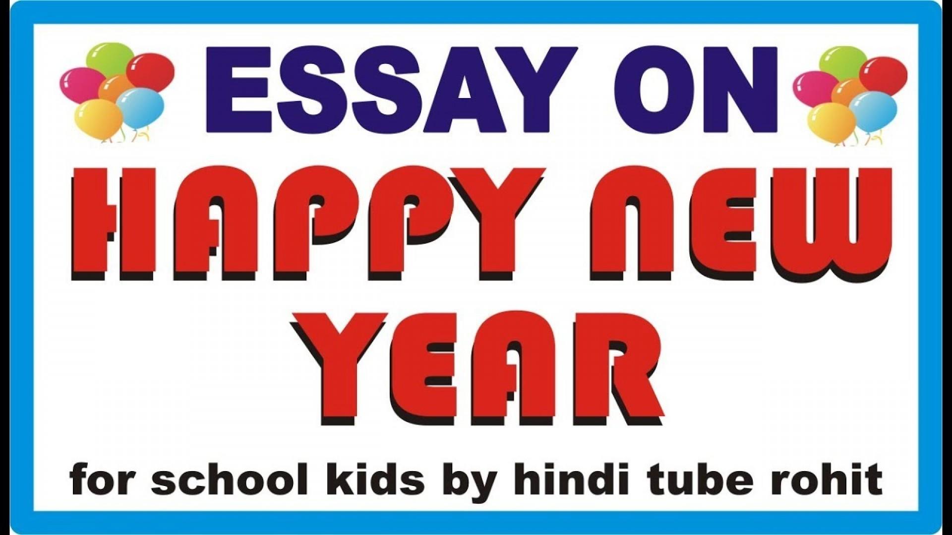 013 Maxresdefault New Year Essay Stirring Chinese Introduction Bengali In Hindi Malayalam 1920