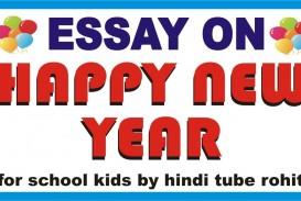 013 Maxresdefault New Year Essay Stirring Chinese Introduction Bengali In Hindi Malayalam