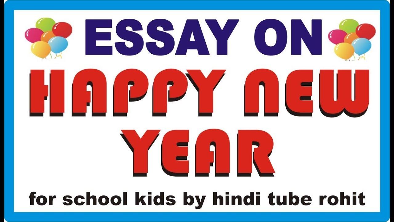 013 Maxresdefault New Year Essay Stirring Chinese Introduction Bengali In Hindi Malayalam Full