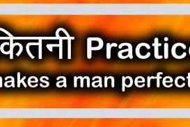 013 Practice Makes Man Perfect Essay Maxresdefault Singular In Hindi