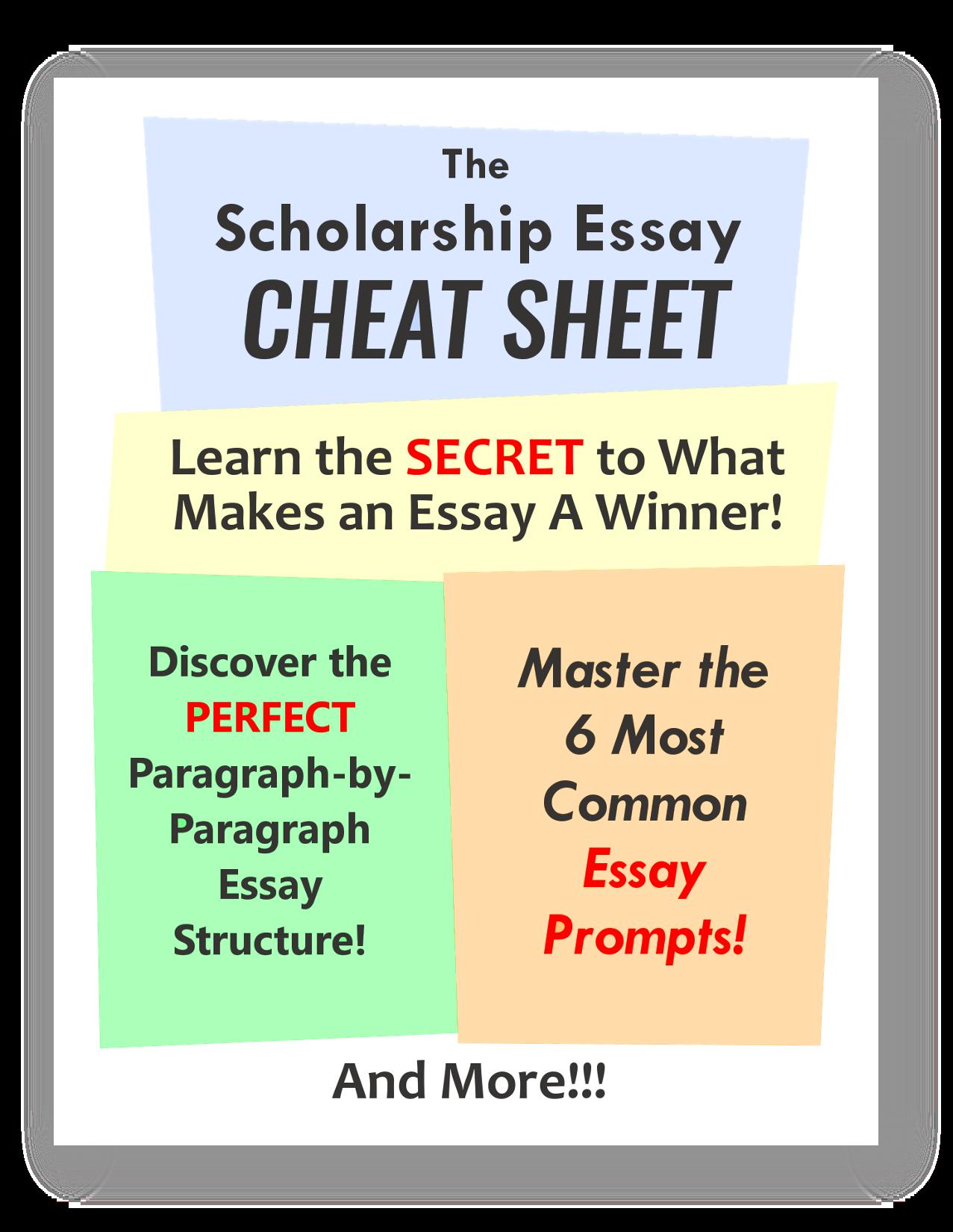 013 Scholarship Essay Prompts Example Magnificent Robertson 2018-19 Vanderbilt Washington And Lee Johnson Full