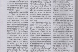 013 Why Is It Important To Vote Essay Contest Scan Top