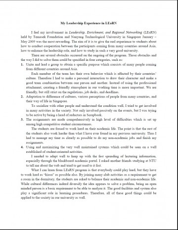 014 Act Essay My Leadership Fearsome Format Prompt Public Health 2017 360