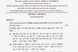 014 Answering Questions In Essay Format Icse Hindi Class X Board Question Paper Years How To Answer Form Examp An The So What Rhetorical Discuss Your Own Exam For College Ask Unforgettable Apa Multiple