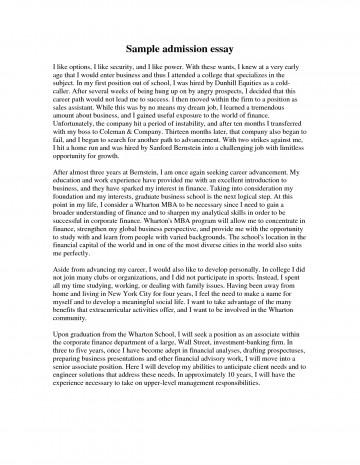 Diversity essay medical school
