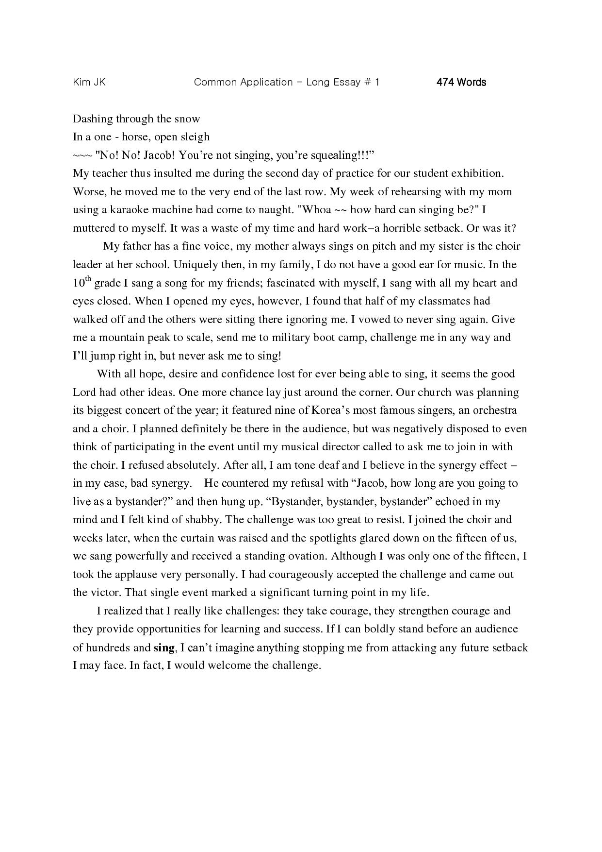 014 Essay Example Brilliant Ideas Of College Application Examples Format Targer Golden Dragon Fantastic Good Common