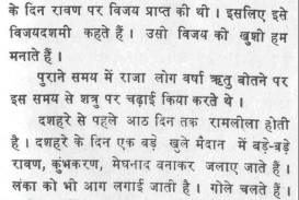 014 Essay Example For Diwali In Fantastic Hindi On 50 Words Class Short 3