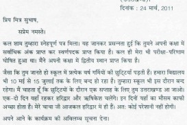 014 Essay Example Friends Marvelous For Class 2 Introduction My Best Friend In Hindi