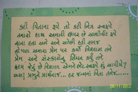 014 Essay Example Mothers Love Phenomenal Wikipedia In Tamil On Gujarati