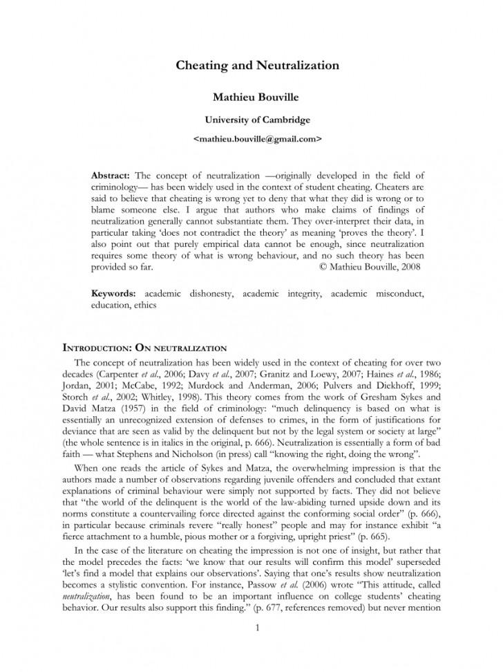 Finding forrester jamal essay