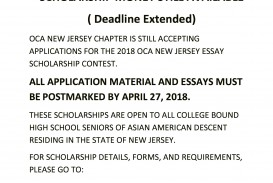 014 Essay Example Scholarships Entended Deadline Oca Nj Shocking 2018 For International Students Examples Canada 2019