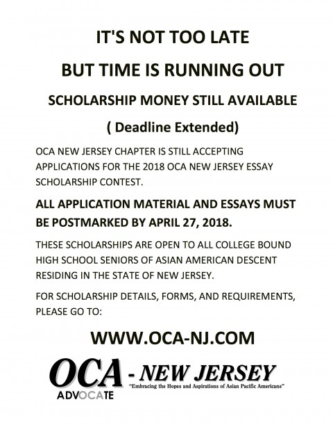 014 Essay Example Scholarships Entended Deadline Oca Nj Shocking 2018 Canada 2019 No For High School Juniors 480