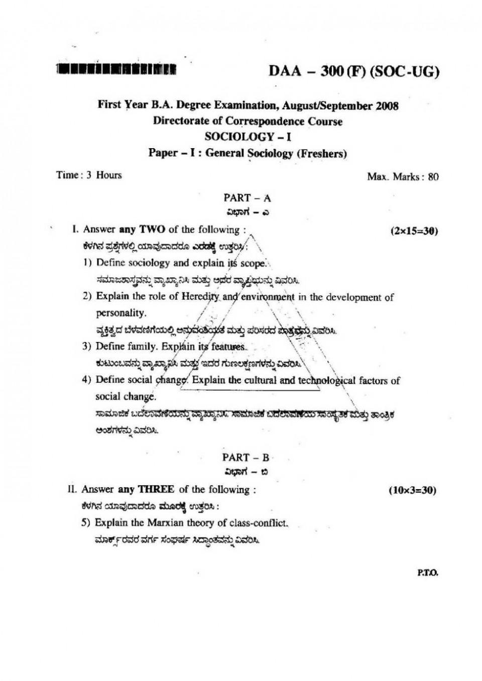 Byu admission essay prompt