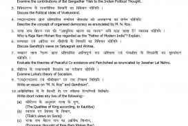 014 Essay Pdf Example Unbelievable Gujarati Free Download Argumentative Terrorism