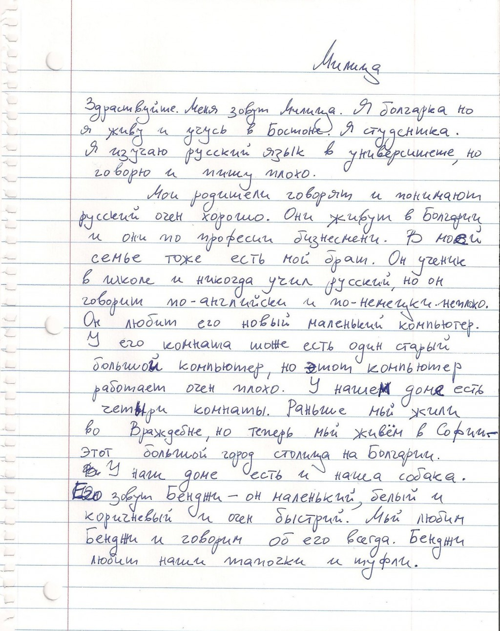 014 Help With My Essay Russian Surprising Me Introduction Sound Better Research Paper For Free Large