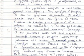 014 Help With My Essay Russian Surprising Me Introduction Sound Better Research Paper For Free