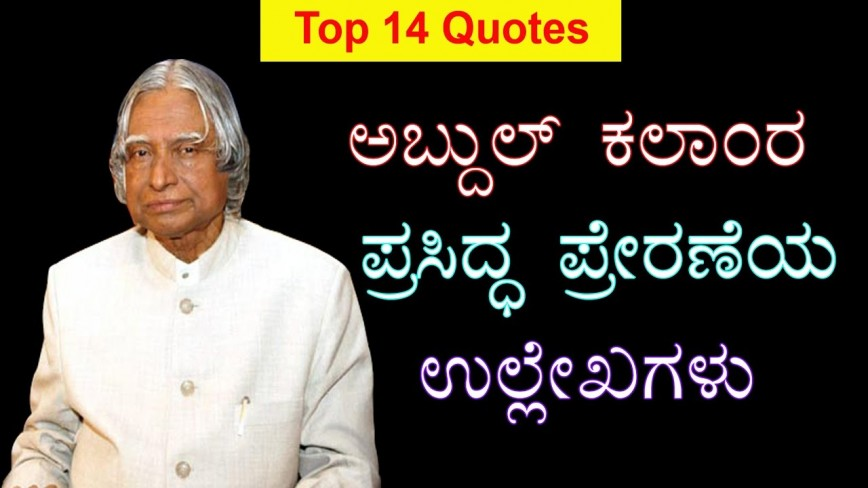 014 Maxresdefault Abdul Kalam My Inspiration Essay Exceptional In English 400 Words Hindi
