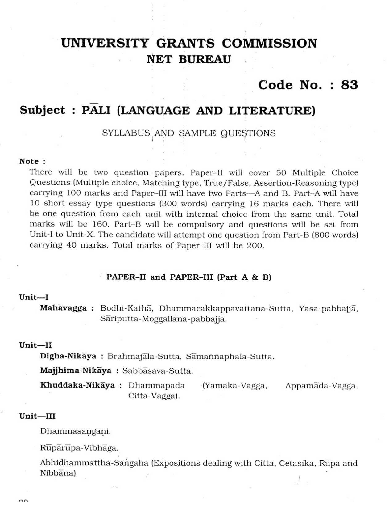 014 Ugc National Eligibility Test Pali Syllabus Teen Pregnancy Essay Amazing Teenage Pdf Body Introduction In The Philippines Full