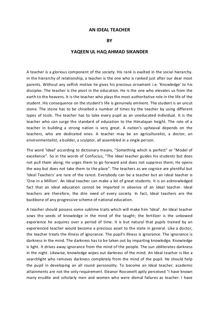 014 Why Do You Want To Teacher Essay Anidealteacher Phpapp02 Thumbnail Impressive Be A Pdf Would Become Full