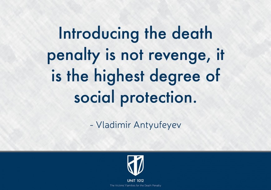 015 Against Death Penalty Essay Example Unique Examples Body