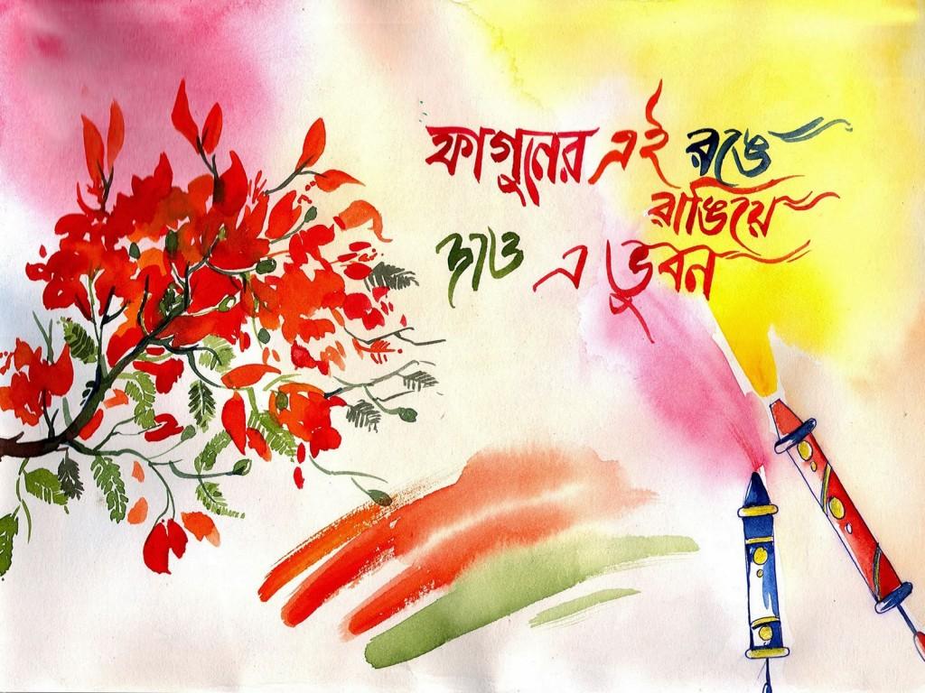015 Essay Example Happyholifullhdwallpapers Holi Top Festival In Punjabi Large