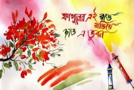 015 Essay Example Happyholifullhdwallpapers Holi Top Festival In Punjabi