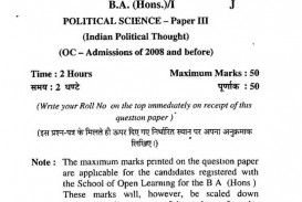 015 Essay Example How Writelitical Science Delhi University First Year Previous Years Question Paper Prompts Philosophy Topics Easy Good Theory For Argument Argumentative Economy Persuasive Stirring Political Party Questions Geography
