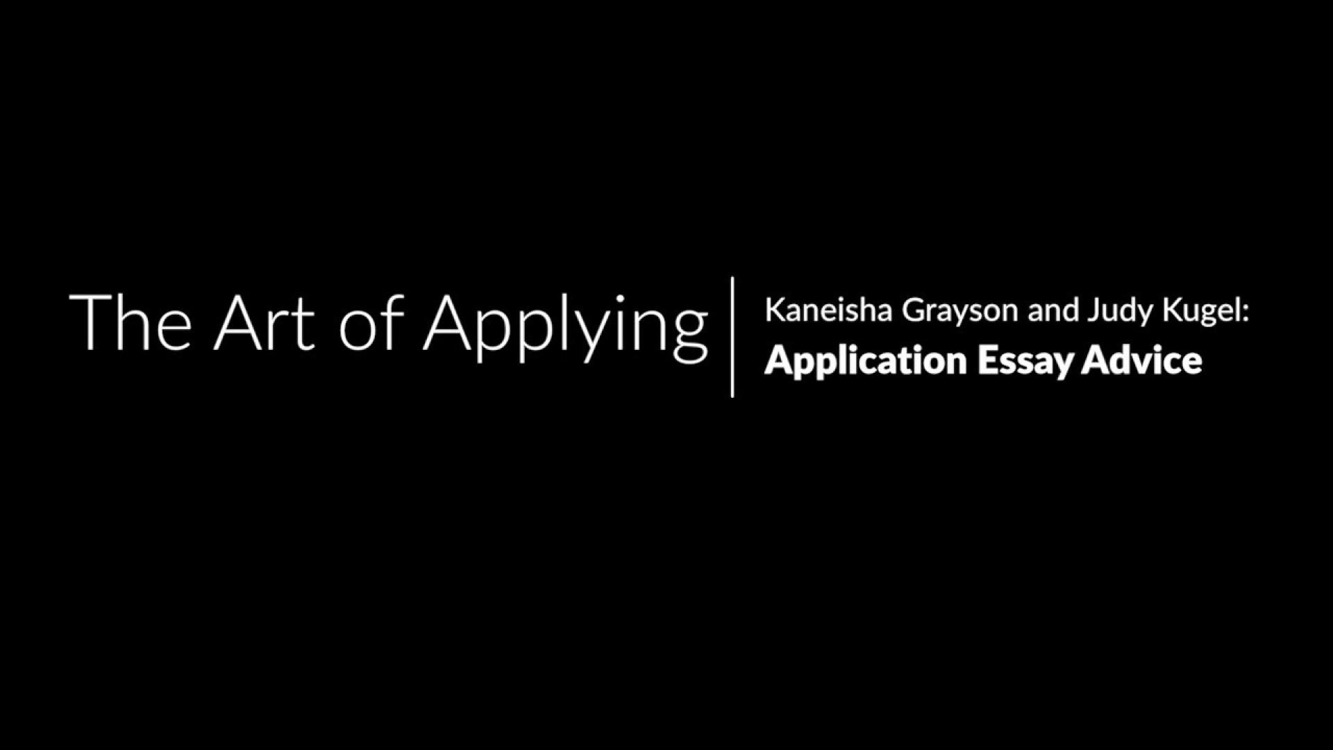 015 Essay Example Mit Application Essays Stirring 2017 Best College 1920
