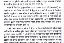 015 Essay Example On Population Hh0031 Thumb Impressive Control Explosion In Kannada Pakistan